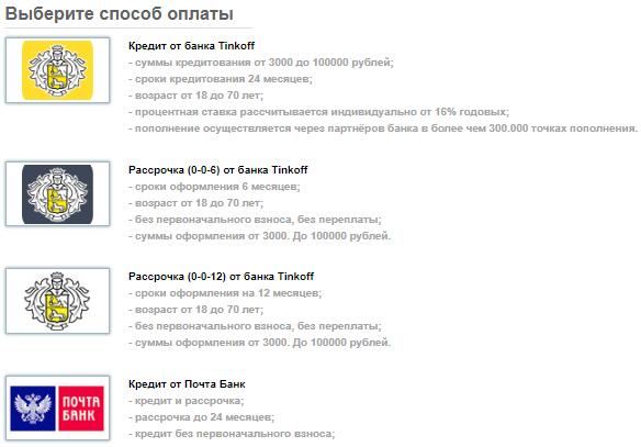 Банки ру взять кредит наличными по паспорту 600000